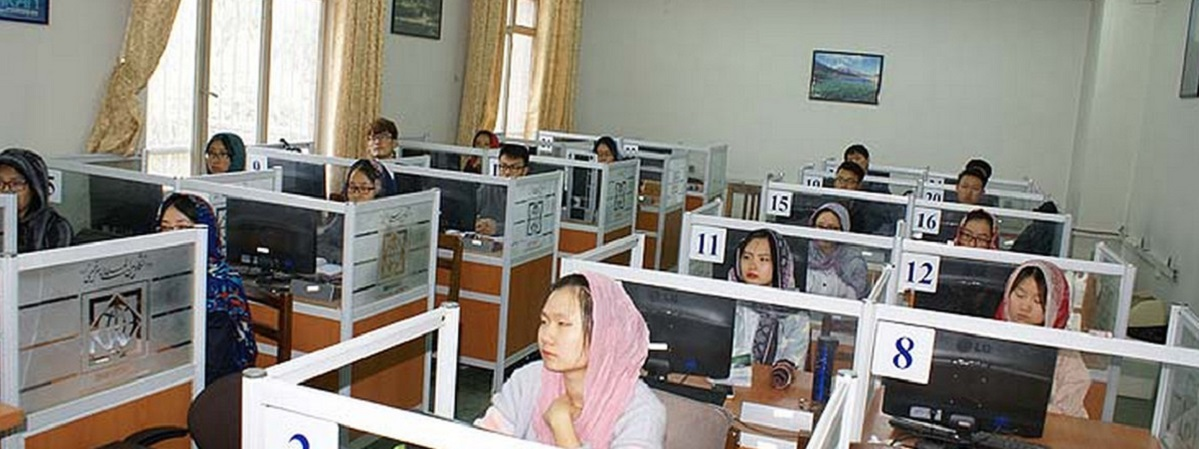 International Students' Registration System at Imam Khomeini International University